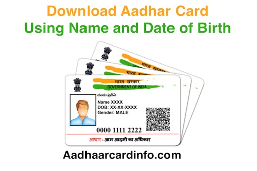 Download Aadhar Card by Name and Date of Birth