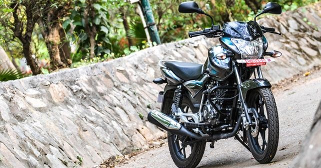 Bajaj Discover 125: A balance of practicality and sportiness