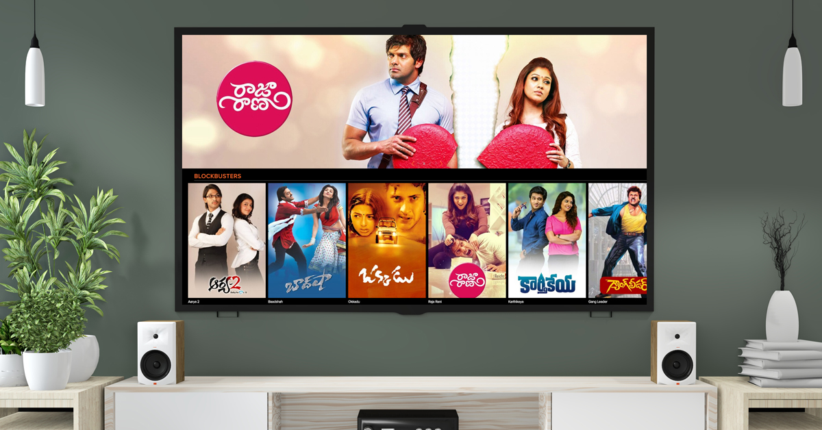 Good Comedy Movies In Telugu